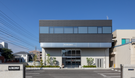 本社の所在地は愛知県一宮市です。