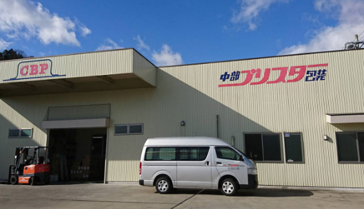 関工場の所在地は岐阜県関市です。