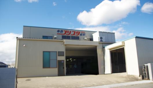 成形工場の写真です。