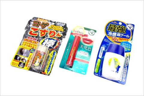 ブリスターパックは複雑な形のものも包装できます。